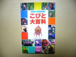 2013_09_30_002