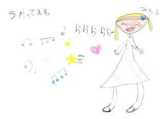 2014_01_19_001