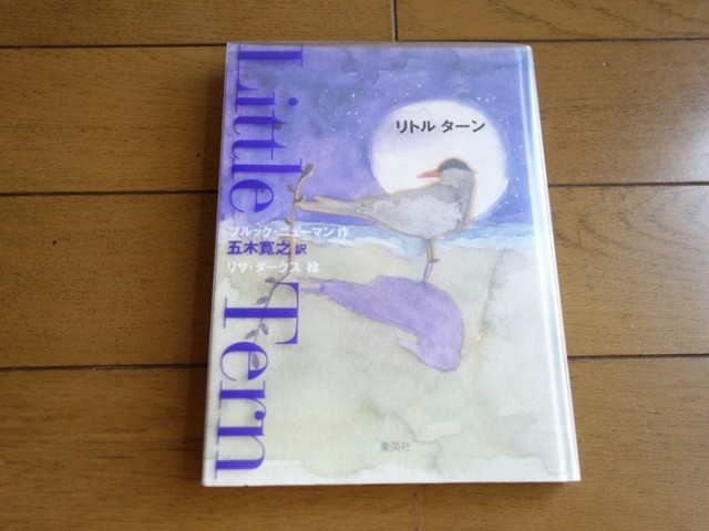 2016_09_21_003