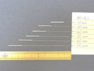 acupuncture_needle_002