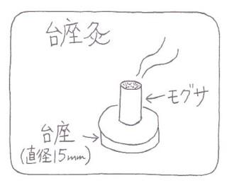 daizakyu_el_001