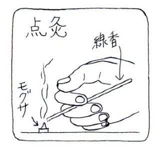 tenkyu_yk_001