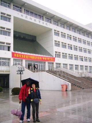 university_20061121_001