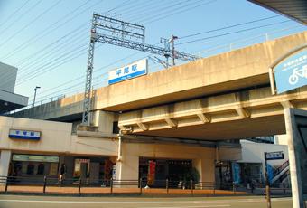 西鉄大牟田線平尾駅